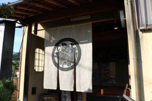 太布 変り織りの暖簾